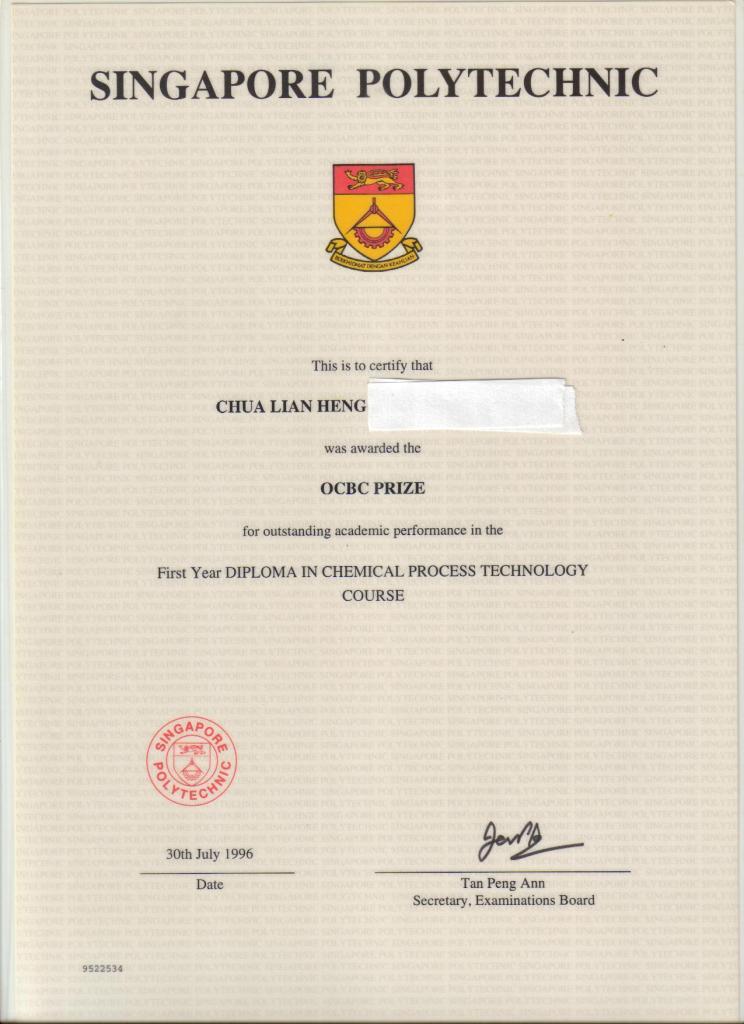 OCBC Prize